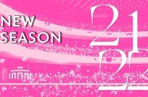 nieuwe seizoen van het nationale ballet
